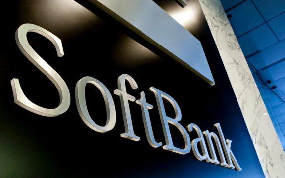 Softbank lança fundo de US$ 5 bilhões para América Latina